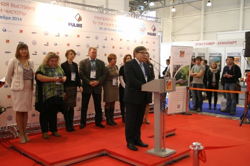 «CleanExpo Moscow / PULIRE»